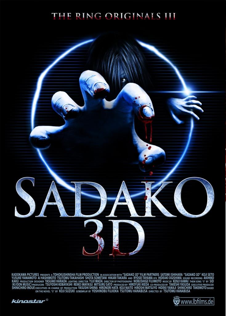Sadako 3d - thrillandkill.com (2)