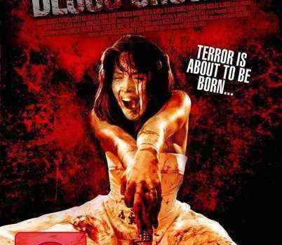 blood shower horrorfilme