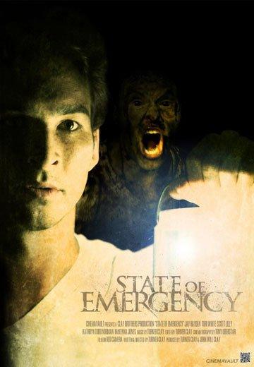 State Of Emergency www.thrillandkill.com (1)