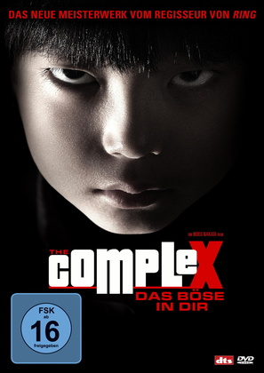 The_Complex