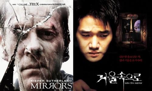 Mirrors Into the Mirror