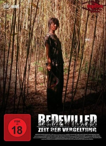 Bedevilled thrillandkill.com