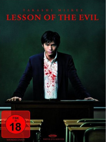 Lesson-Of-The-Evil