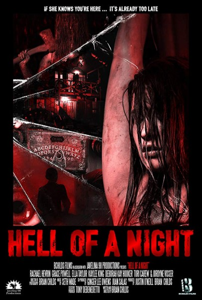 News: HELL OF A NIGHT - Blut wird fließen
