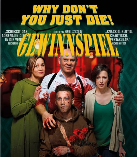 Gewinnspiel: WHY DON'T YOU JUST DIE! - 2 Blu Rays