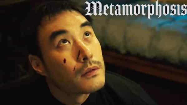 metamorphosis horror korea 2020